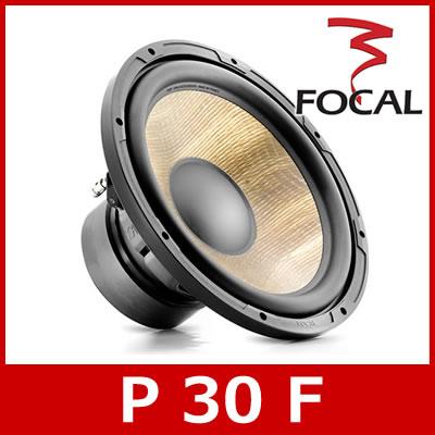 FOCAL(フォーカル) P 30 F FLAXシリーズ 30cmサブウーファー