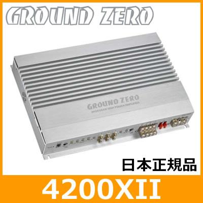 GROUND ZERO(グラウンド ゼロ) GZ-GZHA 4200XII 4chパワーアンプ 140W×4ch