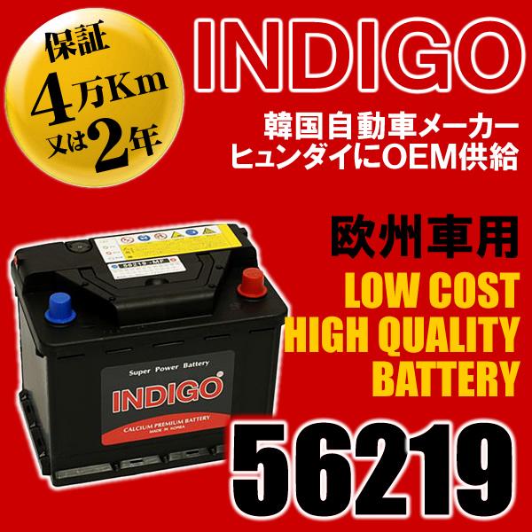 供INDIGO(靛蓝)56219欧洲车使用的电池(密闭型)