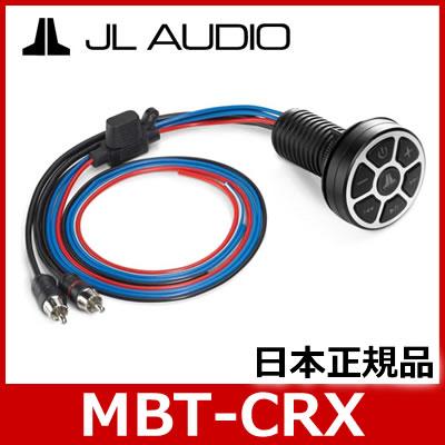 JL AUDIO(ジェーエルオーディオ) MBT-CRX Bluetooth 対応AUX アダプター 船舶/モーターサイクルなどに