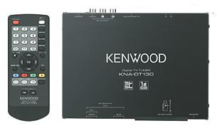 KENWOOD(ケンウッド) KNA-DT130 4チューナー×4アンテナ・地上デジタルTVチューナー