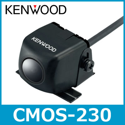 KENWOOD(ケンウッド) CMOS-230(ブラック) 高感度CMOSセンサー搭載 スタンダードリアビューカメラ/バックカメラ/バックモニター