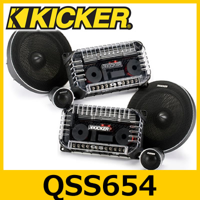 KICKER(キッカー) QSS654 QSシリーズ 16cm 2ウェイセパレートスピーカー