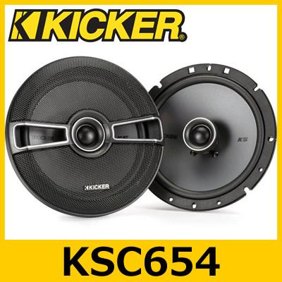 KICKER(キッカー) KSC654 KSシリーズ 16cm2ウェイコアキシャルスピーカー