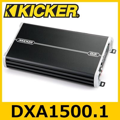 KICKER(キッカー) DXA1500.1 DXシリーズ 1chパワーアンプ 750W×1ch