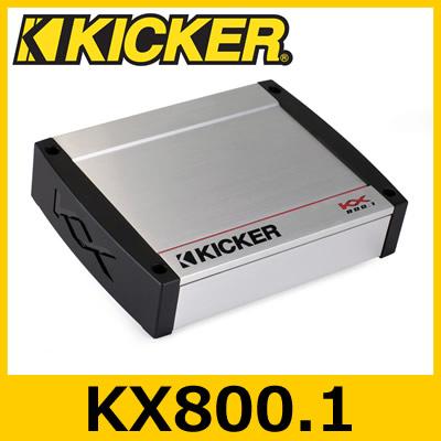 KICKER(キッカー) KX800.1 KXシリーズ 1chパワーアンプ 400W×1ch