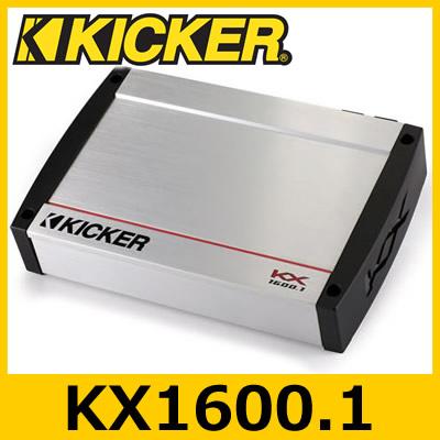 KICKER(キッカー) KX1600.1 KXシリーズ 1chパワーアンプ 800W×1ch