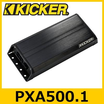 【日本正規品】 KICKER(キッカー) PXA500.1 PXAシリーズ 1chパワーアンプ 500W×1ch