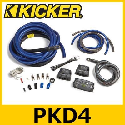 KICKER(キッカー) PKD4 4ゲージ パワーアンプ接続キット バッ直/音質向上