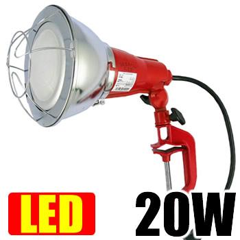 タイカツ TK-LED200 LED投光器(20W) 省エネ・長寿命LEDランプ 安心の防雨防滴構造