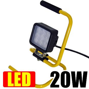 タイカツ TKO-181 置型LED投光器(20W) 高防水・長寿命・省エネ 安心の防雨防滴構造