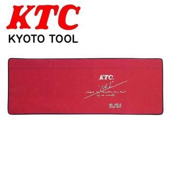 KTC(京都機械工具) AYC-2 フェンダーカバー ロングノーズ車もカバーできるロングサイズ設計