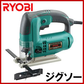 RYOBI(リョービ) J-650VDL 電動ジグソー 使いやすさ抜群の低重心設計 オビタル機構付