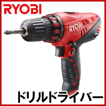 RYOBI(リョービ) CDD-1020 電動ドライバドリル 無段変速・正逆切換スイッチ 20段クラッチで細かいトルク調節 キーレスチャック付