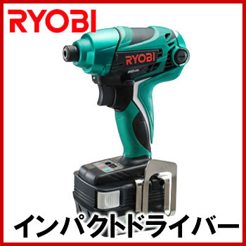 RYOBI(リョービ) BID-143 充電式インパクトドライバー 14.4V 振動、衝撃、熱から手を守るスーパーゲルグリップ LEDライト付き
