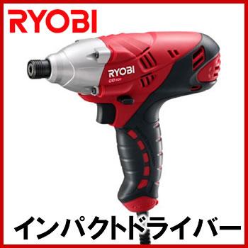 RYOBI(リョービ) CID-1100 電動インパクトドライバー クラス最軽量のコンパクトボディ