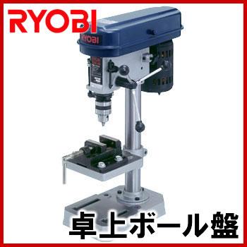 RYOBI(リョービ) TB-1131K 電動卓上ボール盤 木材、金属類などの穴あけに