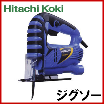 HITACHI(日立工機) FCJ65V3 電動ジグソー 手にやさしいソフトグリップ 無段変速機構付