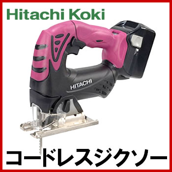 HITACHI(日立工機) CJ18DSL LSCK 充電式ジグソー ワンタッチツールレスブレード交換 LEDライト付き