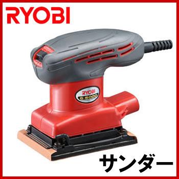 RYOBI(リョービ) S-5000 電動ミニサンダー クリーンな作業の集じん機能付
