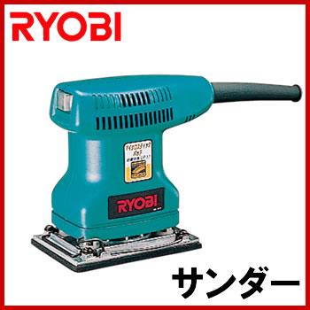 RYOBI(リョービ) S-550M 電動 ミニサンダー ペーパー着脱が簡単なマイクロスティックパッド
