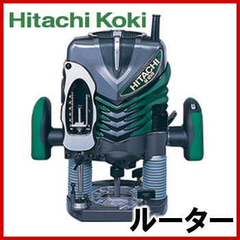 HITACHI(日立工機) M12V2 ルーター 12mm ハンドルを握ったままで回転数が変速可能 切り込み深さ微調整機構付