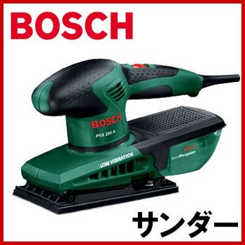 BOSCH(ボッシュ) PSS200A 電動 吸塵オービタルサンダー 吸じん機構内蔵