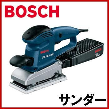 BOSCH(ボッシュ) GSS230AE-MF 電動 吸塵オービタルサンダーPRO 電子無段変速