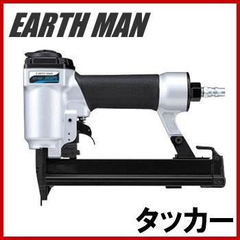 EARTH MAN AT-110J1025 エアータッカー 木材や類似の材料へのステープル打ちに 安全装置付