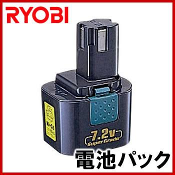 RYOBI(リョービ) B-7220F ニカドバッテリー 7.2V 2.0Ah