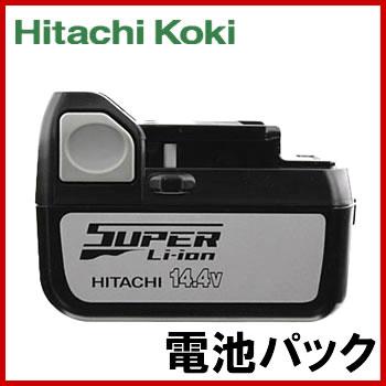 HITACHI(日立工機) BSL1430 リチウムイオンバッテリー 14.4V 3.0Ah