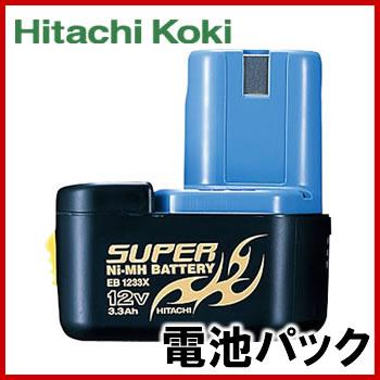 HITACHI(日立工機) EB1233X スーパー水素バッテリー 12V 3.3Ah