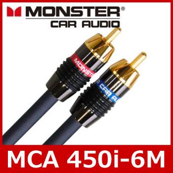 MONSTER CABLE(モンスターケーブル) MCA 450i-6M(6m) RCAケーブル 2チャンネルモデル