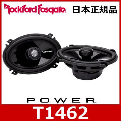 Rockford Fosgate(ロックフォード) T1462 パワーシリーズ 10cm×15cm 2ウェイコアキシャルスピーカー