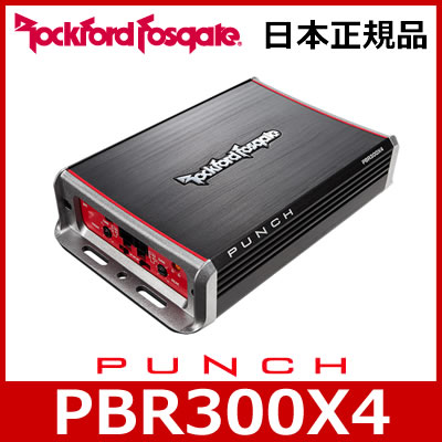 Rockford Fosgate(ロックフォード) PBR300X4 4chパワーアンプ