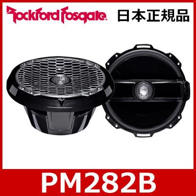 Rockford Fosgate(ロックフォード) PM282B 20cm2ウェイマリーングレードコアキシャルスピーカー(防水・防錆)