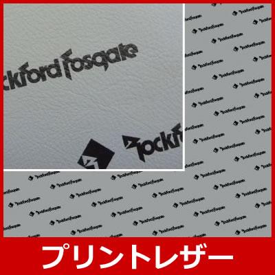 Rockford Fosgate(ロックフォード) PL40-RF8126B ロックフォード プレミアムプリントレザーシート グレー×ブラック 2m巻き