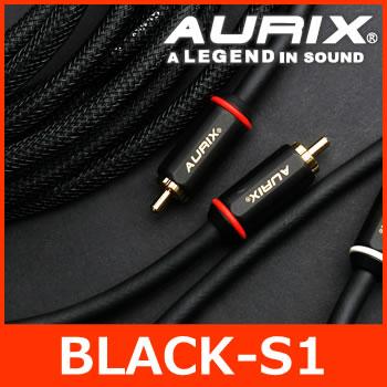 AURIX(オーリックス) BLACK-S1 ブラック-S1シリーズ(5m) RCAケーブル 2チャンネルモデル