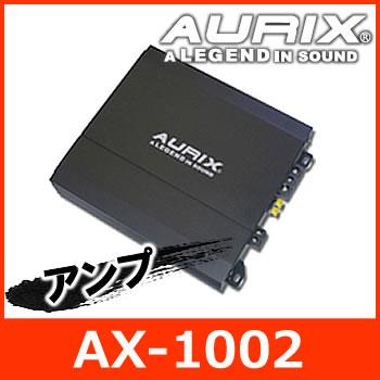 【日本正規品】 AURIX(オーリックス) AX-1002 パワーアンプ 100W×2ch