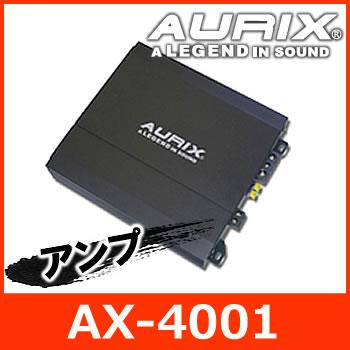 AURIX(オーリックス) AX-4001 パワーアンプ 260W×1ch