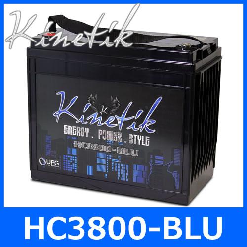 Kinetik(キネティック) HC3800-BLU カーオーディオ専用設計 エントリースペックパワーセル バッテリー