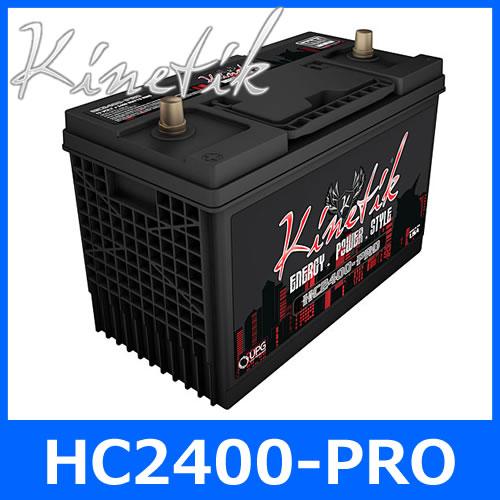 人気が高い Kinetik(キネティック) HC2400-PRO ハイスペックパワーセル バッテリー, 玖珂町:7a4a5fd7 --- independentescortsdelhi.in
