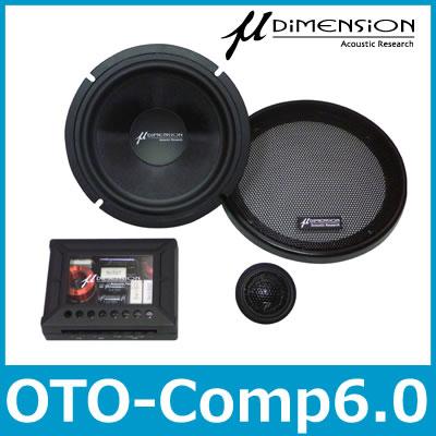 μ-DIMENSION(ミューディメンション) OTO-Comp6.0 OTOシリーズ 16.5cm2ウェイセパレートスピーカー