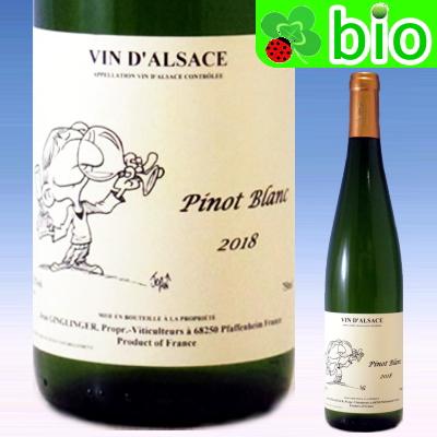 メーカー公式 ビオワイン:自然派 アルザス ピノ ブラン サンスフル 着後レビューで 送料無料 2019 ドメーヌ ガングランジェ Blanc あす楽_土曜営業 Domaine AC Ginglinjer Pinot Alsace