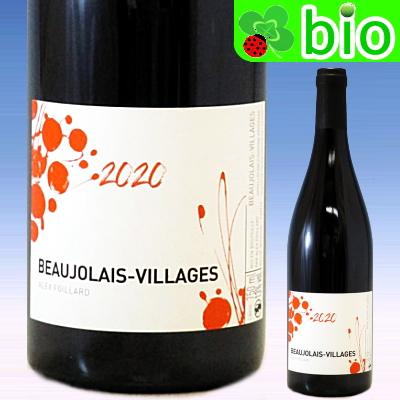 ビオワイン:自然派 AC ボジョレー ヴィラージュ 2020 アレックス FOILLARD フォイヤール Beaujolais あす楽_土曜営業 Alex 予約販売品 日時指定 Village