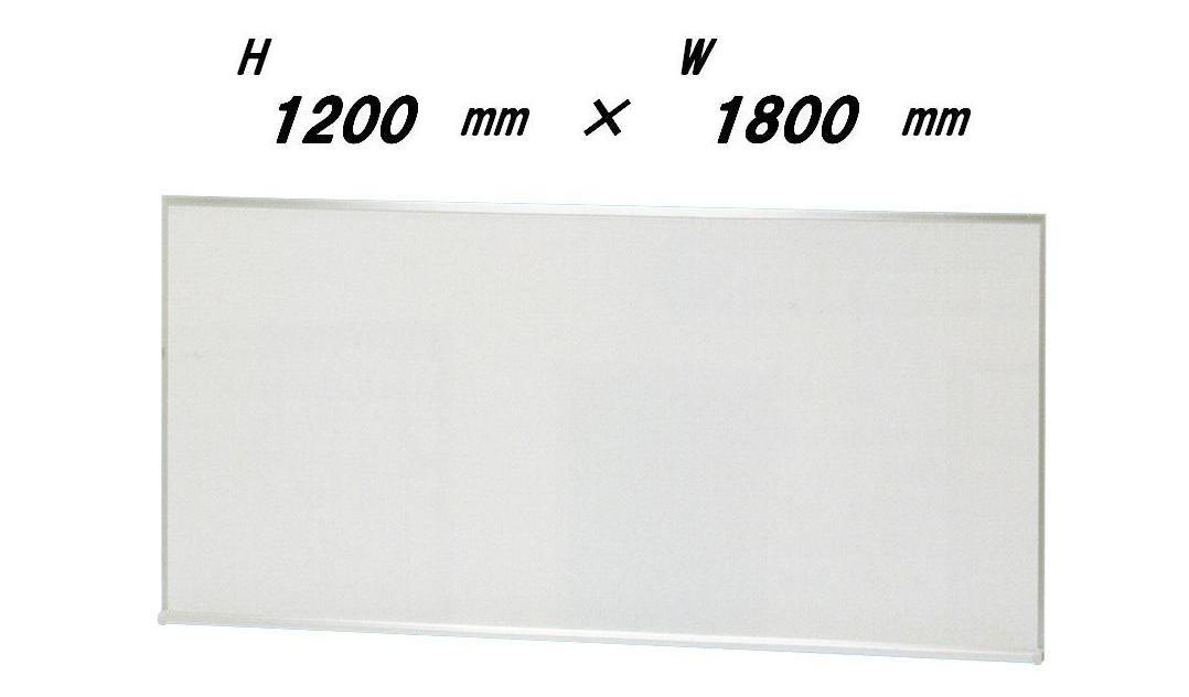 大型 ホーロー ホワイトボードH1200mm×W1800mm×D30mm[送料無料・マーカー付属品付き]