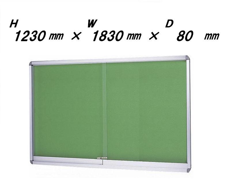 壁付型 引き戸式 屋外掲示板 (ポスターケース・D80・シルバー色タイプ)H1230mm×W1830mm×D80mm[送料無料]