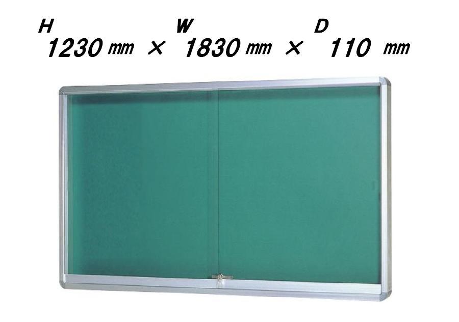 屋外掲示板 (壁付型・引き戸式・ポスターケース・D110・シルバー色 タイプ)H1230mm×W1830mm×D110mm[送料無料]