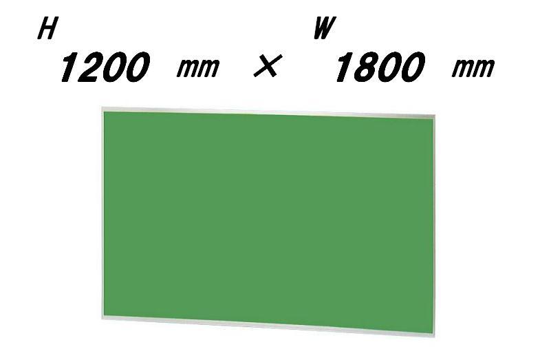 大型 掲示板 (レザー貼り)H1200mm×W1800mm×D30mm[送料無料]※個人宅配送不可商品です。ご注意ください。
