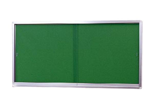 壁付型 引き戸式ポスターケース (屋内用・薄型タイプ)H900mm×W1800mm×D40mm[送料無料]